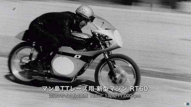 画像: 【動画】驚きの事実『 2スト(2ストローク)エンジン=速い』を世界に証明したのはスズキの最強・最速の50ccバイクだったんです! - スズキのバイク!
