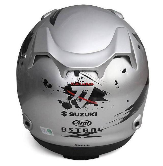 画像2: 【用品】受注生産の限定モデルだった『カタナヘルメット』がスズキの通販サイト「S-MALL」ならまだ手に入るかも!?【寝ても覚めてもスズキのバイク!/KATANA ヘルメット 編】