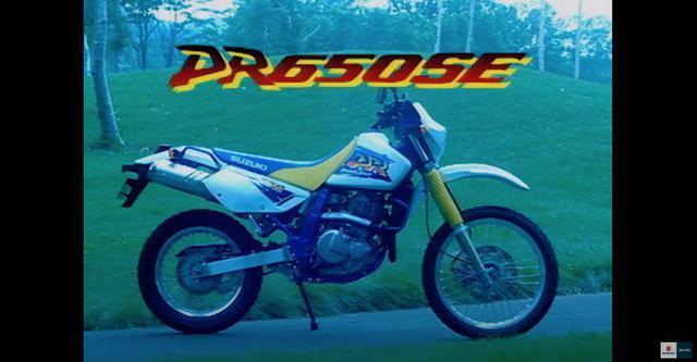 画像5: 40mmシート高を調整できたガチの『デカいオフロードバイク』