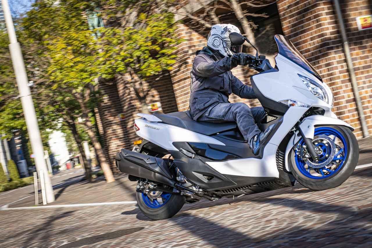 画像1: 400ccスクーター『バーグマン400』はツーリングバイク?