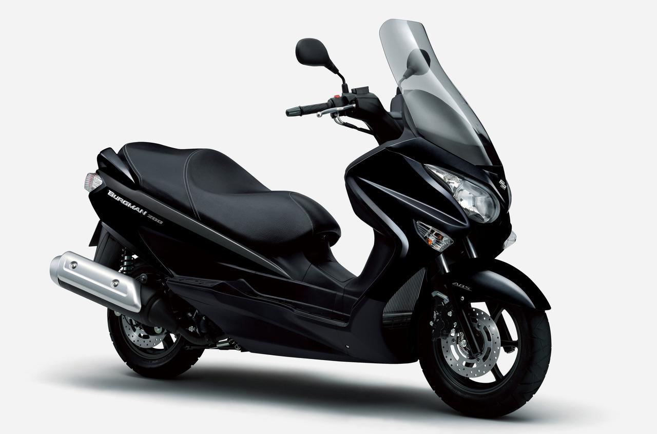 Images : 1番目の画像 - 【写真6枚】スズキ「バーグマン200」2021年モデル - webオートバイ