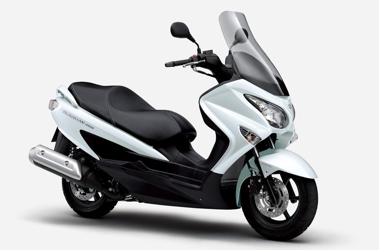 Images : 5番目の画像 - 【写真6枚】スズキ「バーグマン200」2021年モデル - webオートバイ