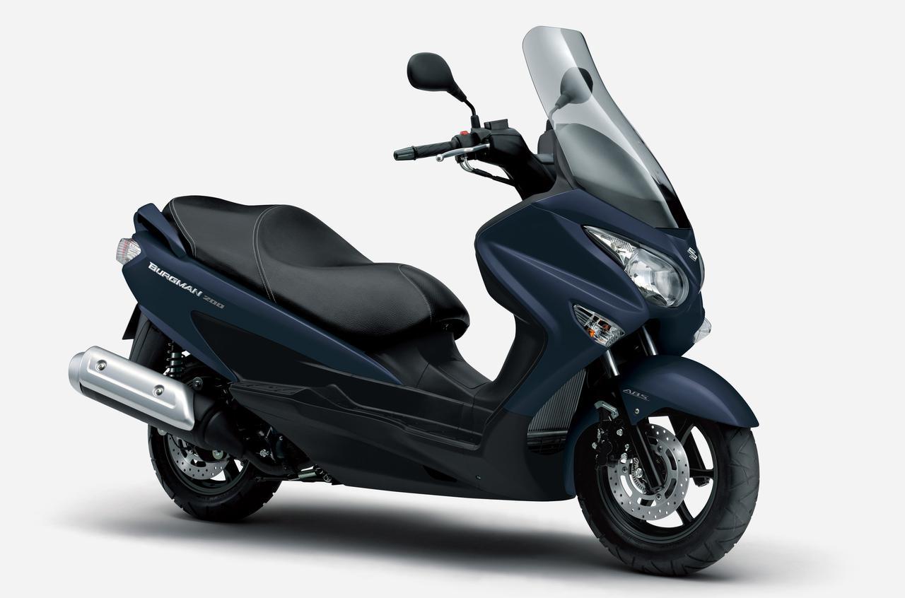 Images : 3番目の画像 - 【写真6枚】スズキ「バーグマン200」2021年モデル - スズキのバイク!- 新車情報や最新ニュースをお届けします