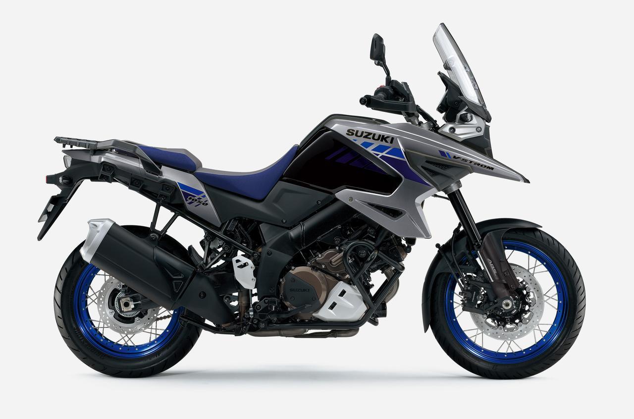 Images : 4番目の画像 - 【写真8枚】 Vストローム1050XT ABS - スズキのバイク!- 新車情報や最新ニュースをお届けします