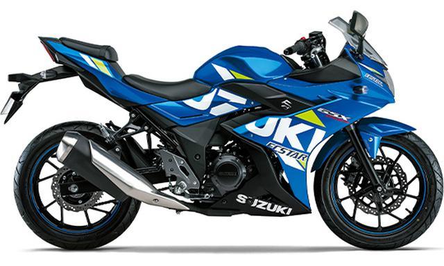 画像2: 維持費やコスパも含めた250ccバイク選びで、スズキ『Vストローム250』の何がおすすめ?【SUZUKI V-Strom250/試乗インプレ 前編】