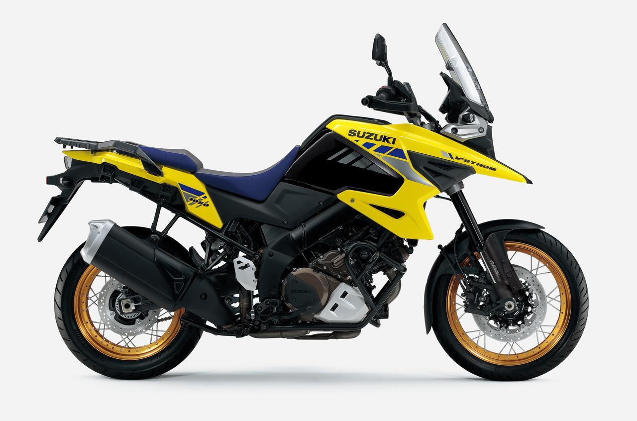 Images : 6番目の画像 - 【写真8枚】 Vストローム1050XT ABS - スズキのバイク!- 新車情報や最新ニュースをお届けします