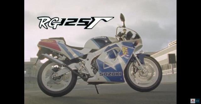 画像: これが原付二種で125cc!? 信じられないほどに高い『RG125Γ』のスポーツクオリティ! - スズキのバイク!