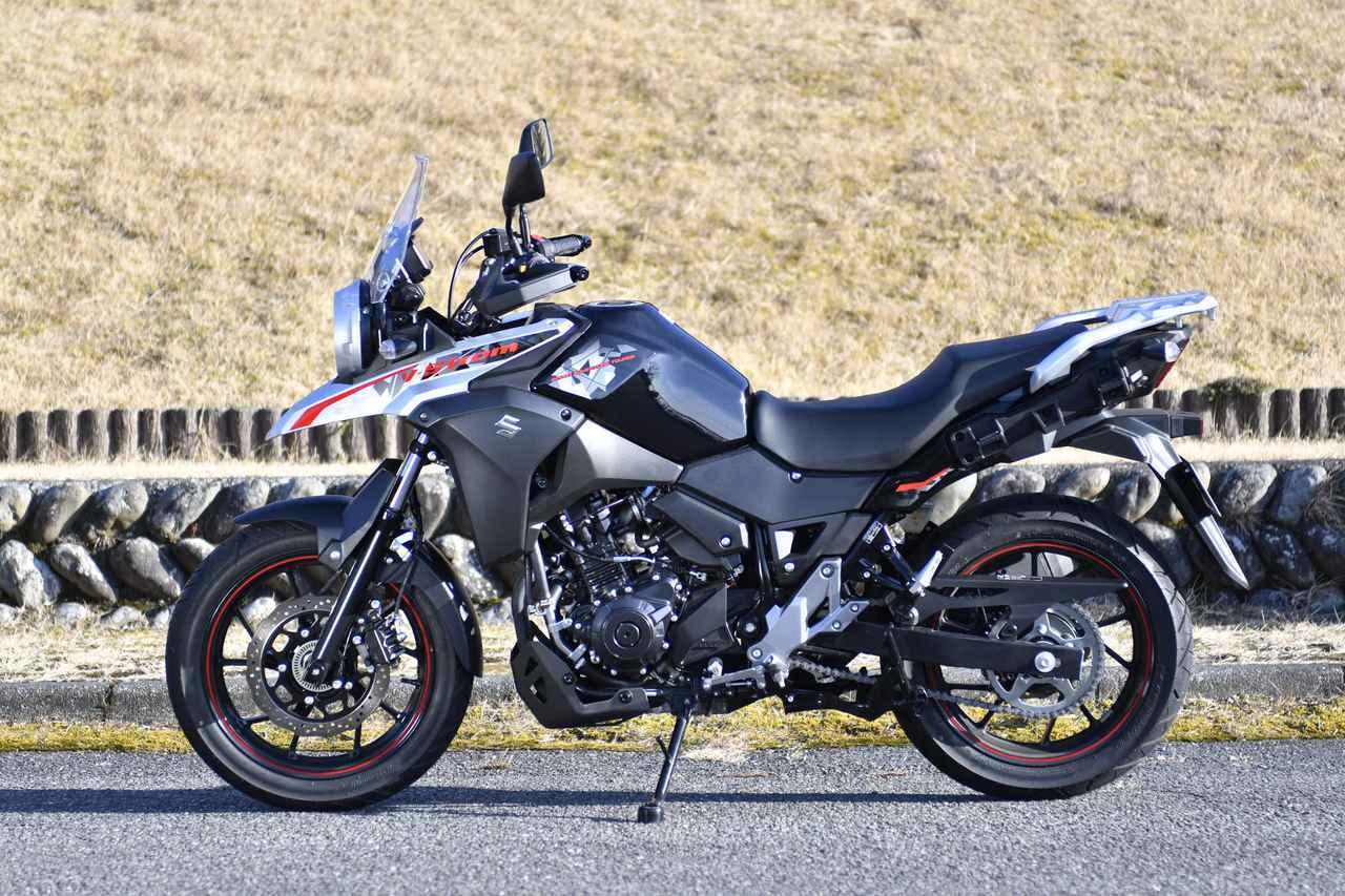 画像2: スズキの250ccバイク『Vストローム250』を解説します!