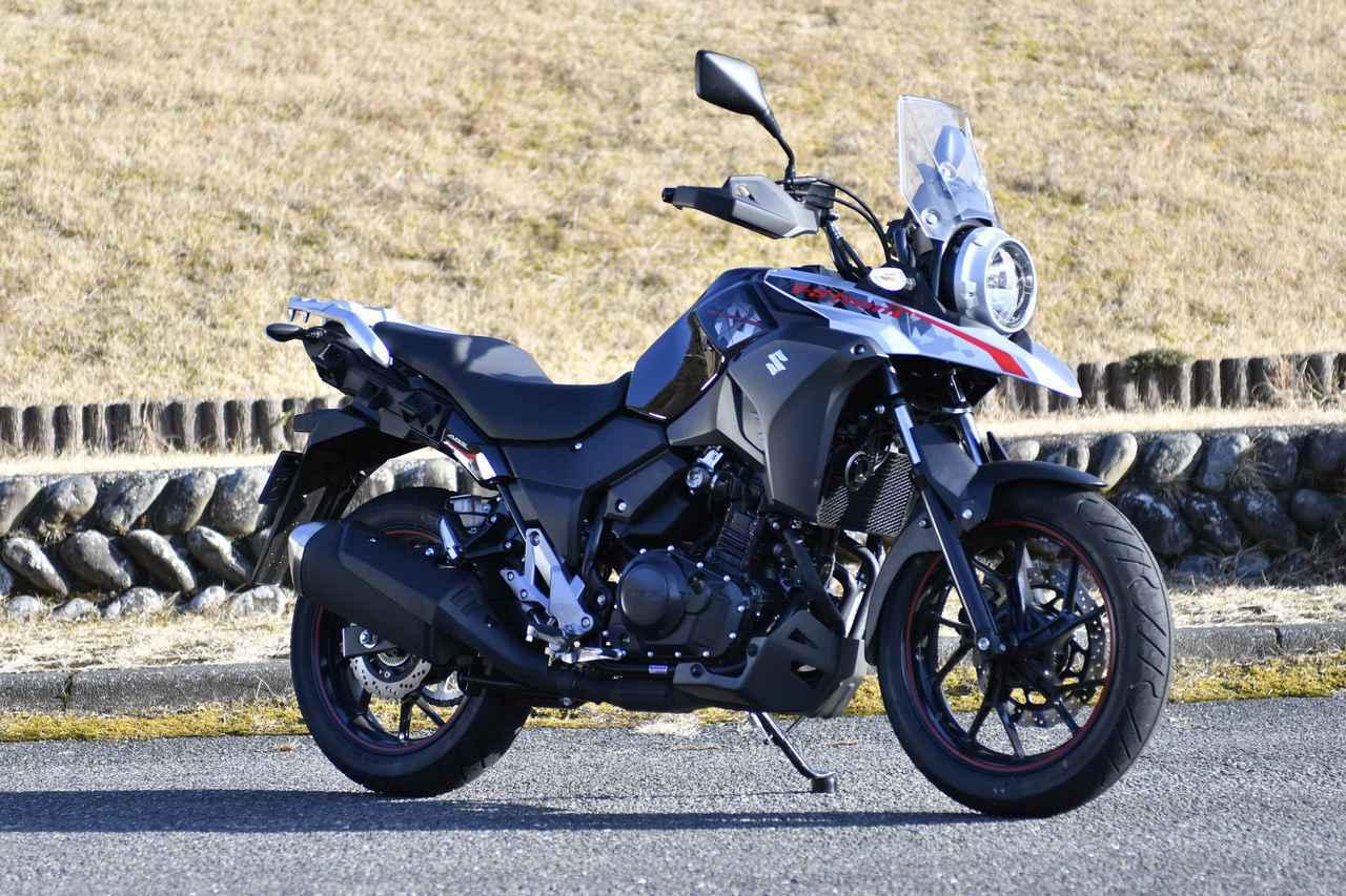 画像1: スズキの250ccバイク『Vストローム250』を解説します!