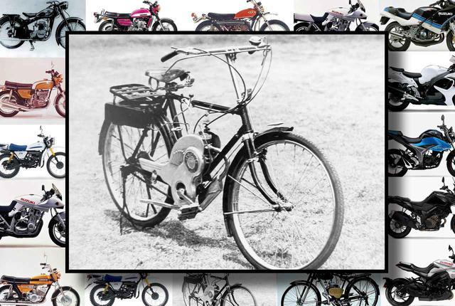 画像: スズキが初めて発売した『量産型バイク』って何だか知ってる?【パワーフリー号(1952年)】 - スズキのバイク!