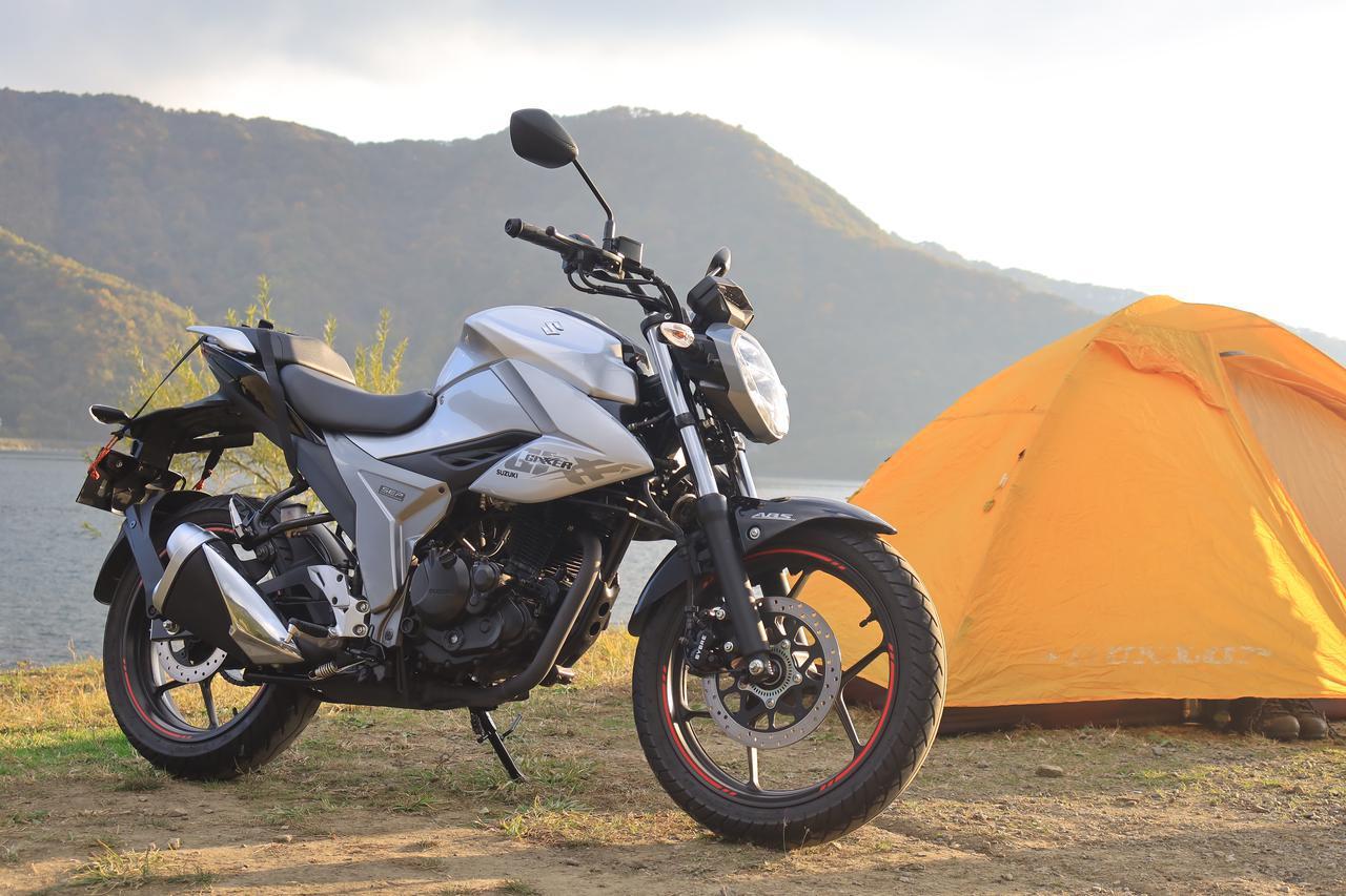 画像: スズキ『ジクサー150』でキャンプツーリング! 150ccでも秋から冬のバイクキャンプを満喫できるか!?
