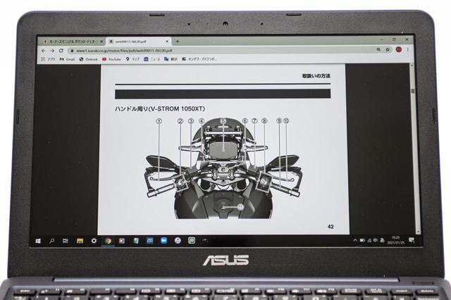 画像: 無料だからスマホに入れよう! 実は公式ホームページで『オーナーズマニュアル』と『パーツカタログ』がダウンロードできるの知ってた! - スズキのバイク!