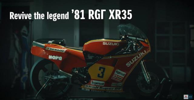 画像: 2スト・スクエア4の音って聞いたことある? スズキ『RGΓ』とランディ・マモラが世界GPを制覇した名機が38年ぶりに吼えた! - スズキのバイク!