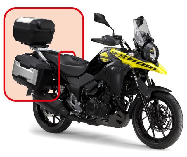 画像2: V-Strom250 ABS ツーリングサポートキャンペーン