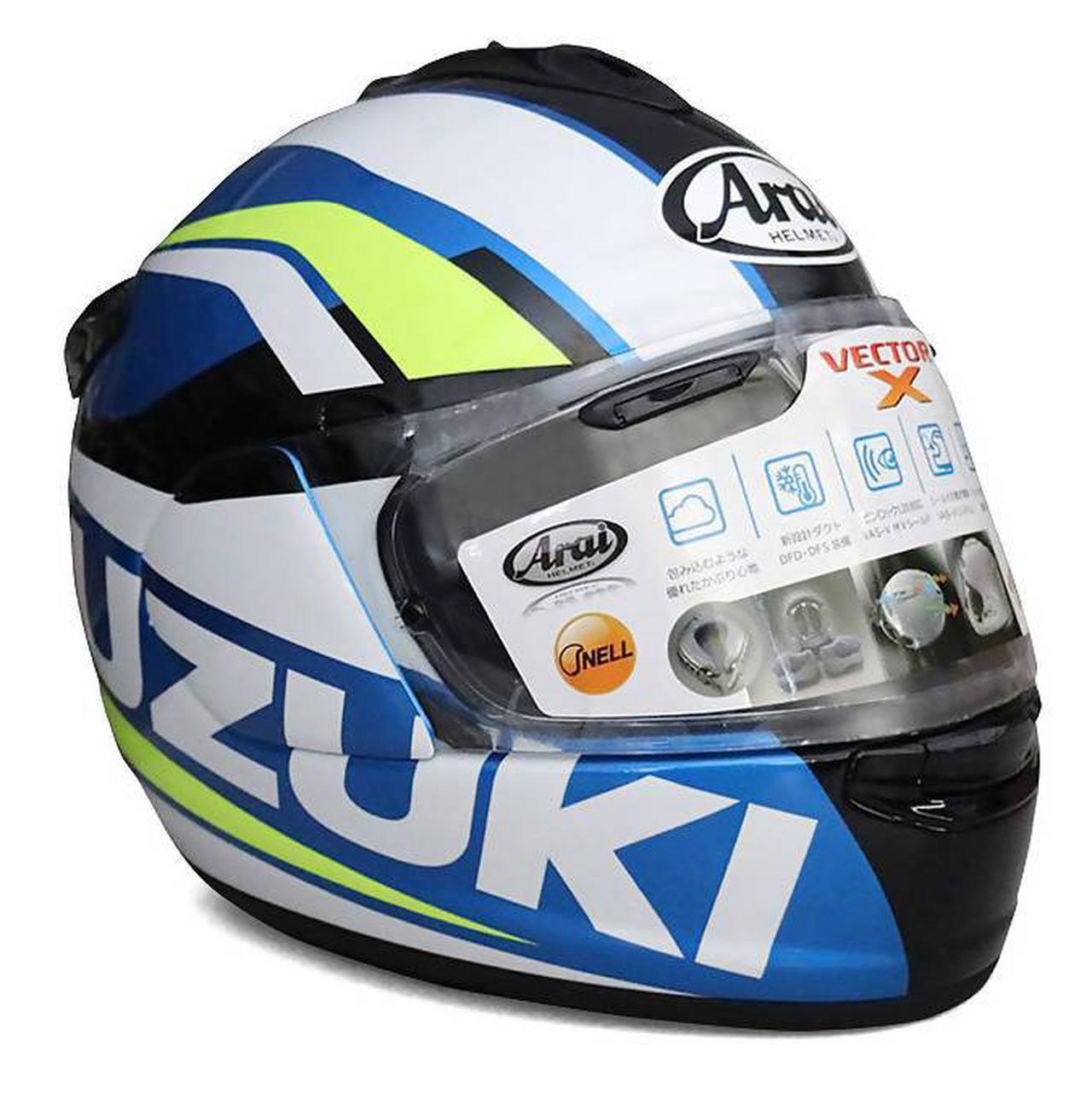 画像: ■SUZUKI GPカラーヘルメット ■価格:56,100円(※消費税10%込み)