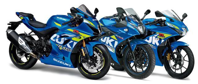 画像: 【スズキ・チーム・エクスター カラー】左から「GSX-R1000R」「GSX250R」「GSX−R125」