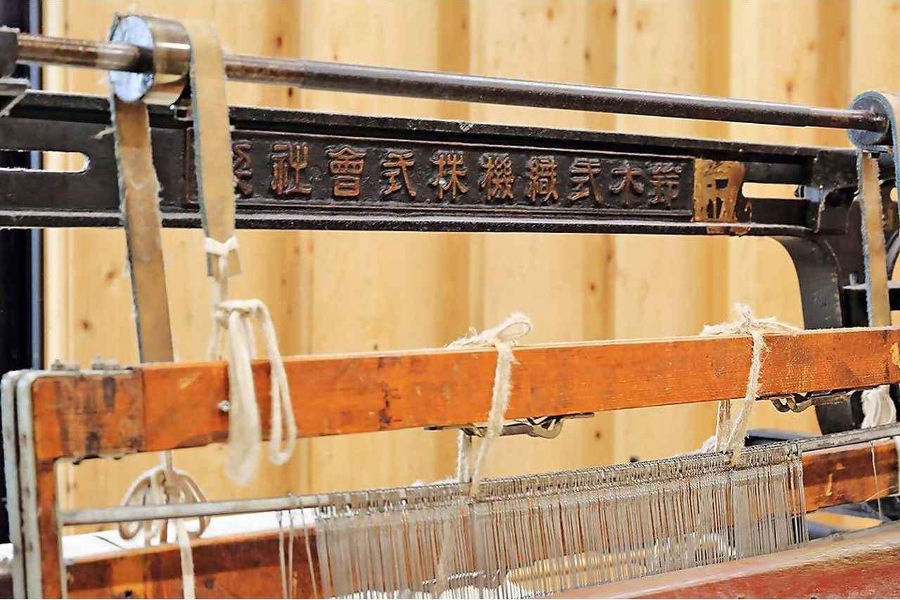 画像2: 機織機の製造から始まった「スズキの原点」が手に入る?