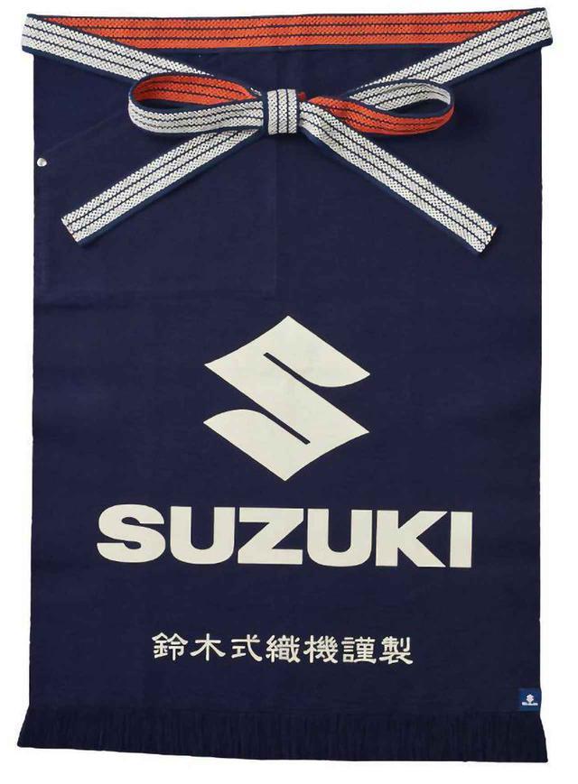 画像: 鈴木式織機製 前掛け SUZUKI/価格8,030円(消費税10%込み)