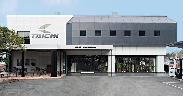 画像: TAICHI FLAGSHIP STORE|タイチ直営店