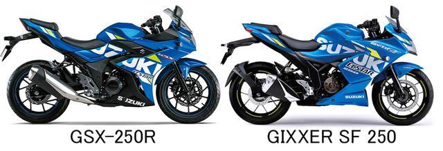 画像3: 250ccフルカウルスポーツで一番軽いバイクはジクサーSF250!