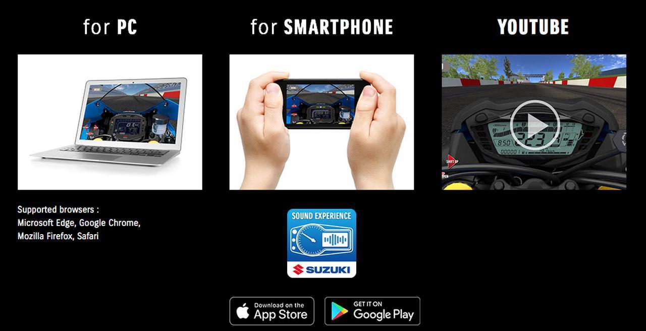 画像4: ゲーム感覚で200km/hオーバーのレッドゾーン体験やエキゾーストサウンドが楽しめる