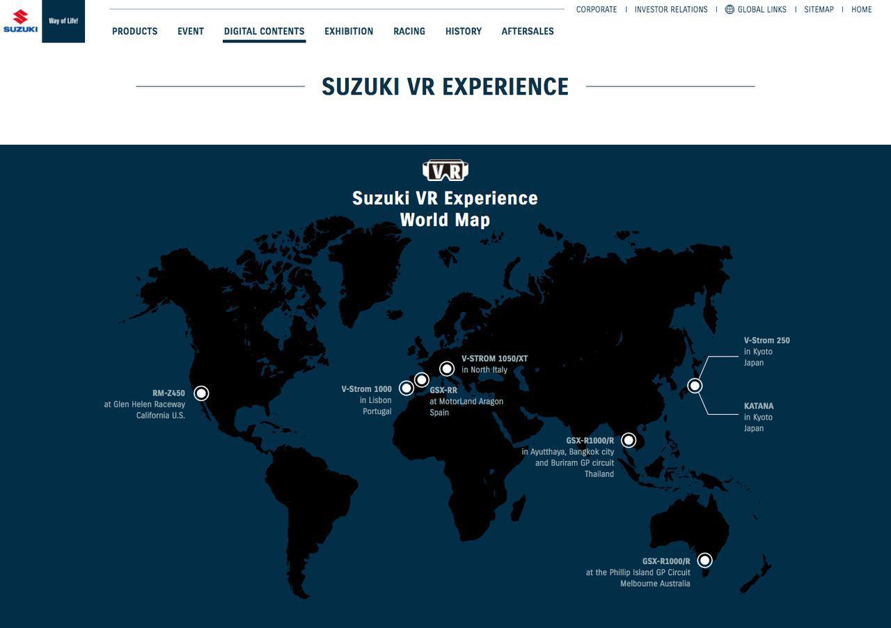 画像3: 世界のスズキファンのための「グローバルサイト」がスゴすぎます!
