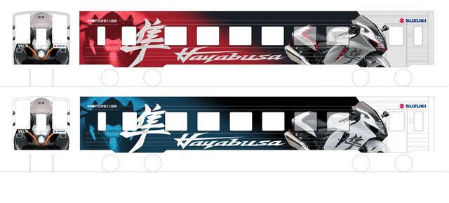 画像: ラッピング電車も新型『隼』デザインに!
