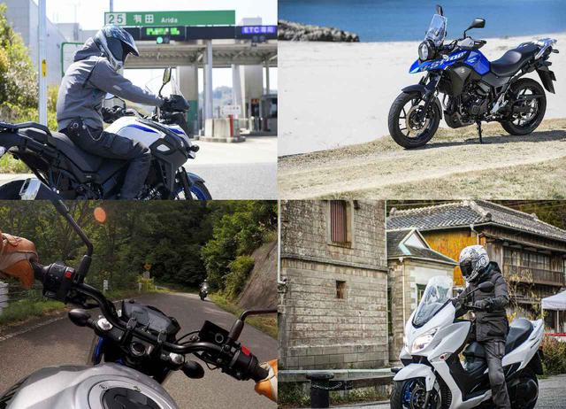 画像: 【殿堂入り】スズキのバイク!年間人気ベスト10はこうなった! 鉄壁の原付二種&250ccクラスを超えたのは…… - スズキのバイク!