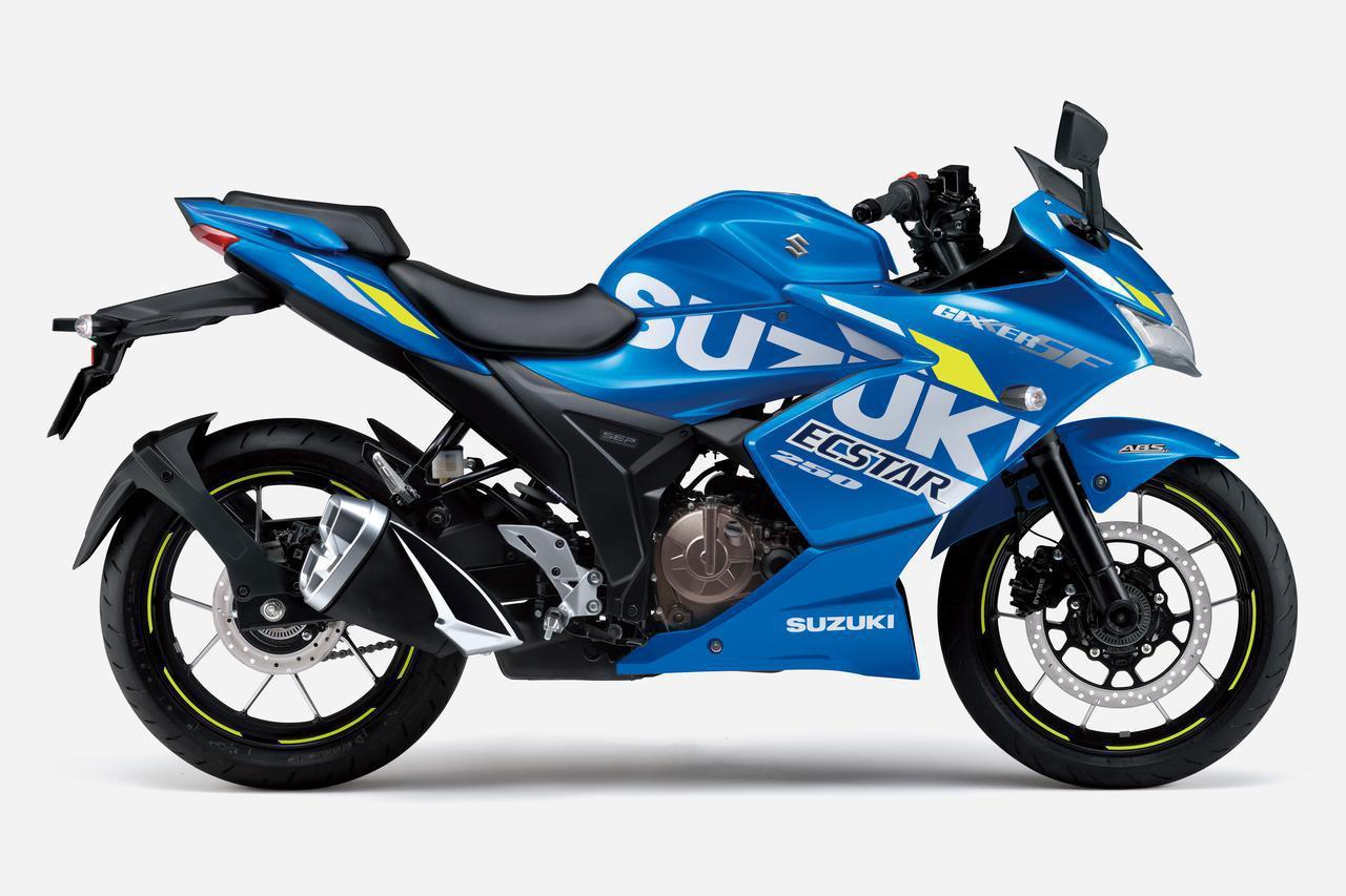 Images : 4番目の画像 - 【写真4枚】スズキ「ジクサーSF250」2021年モデル - スズキのバイク!- 新車情報や最新ニュースをお届けします
