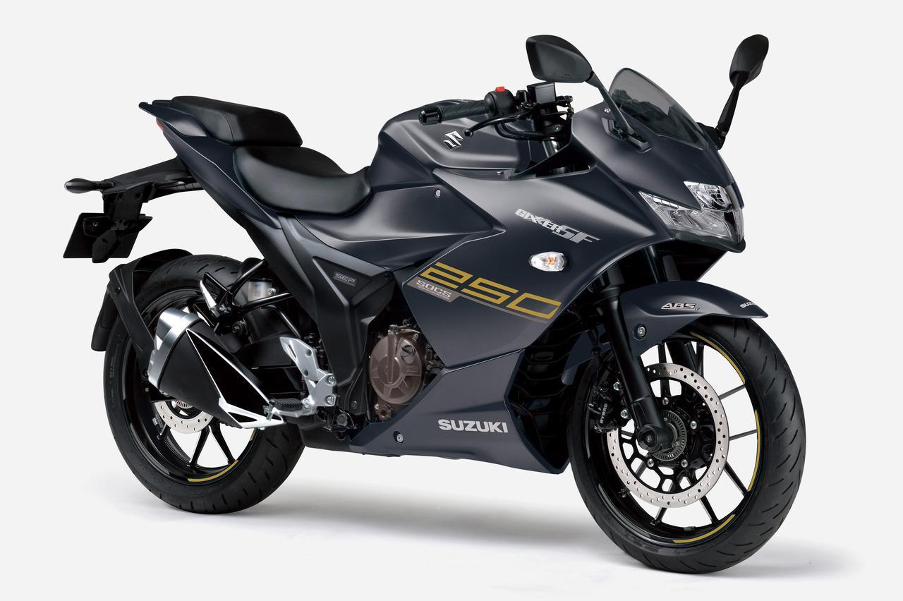 画像: スズキ『ジクサーSF250』が2021モデルとしてカラーチェンジ