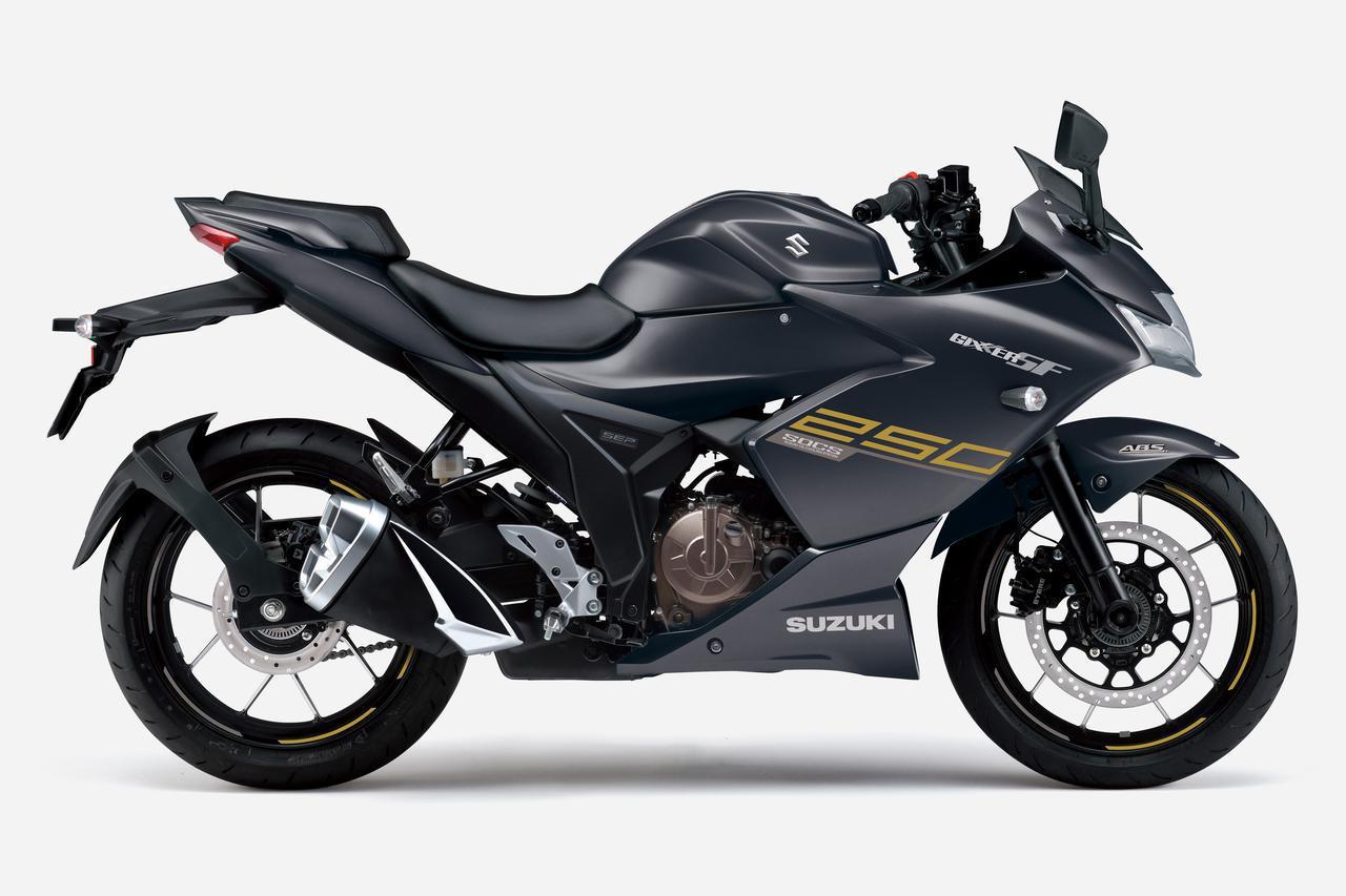 Images : 1番目の画像 - 【写真4枚】スズキ「ジクサーSF250」2021年モデル - スズキのバイク!- 新車情報や最新ニュースをお届けします