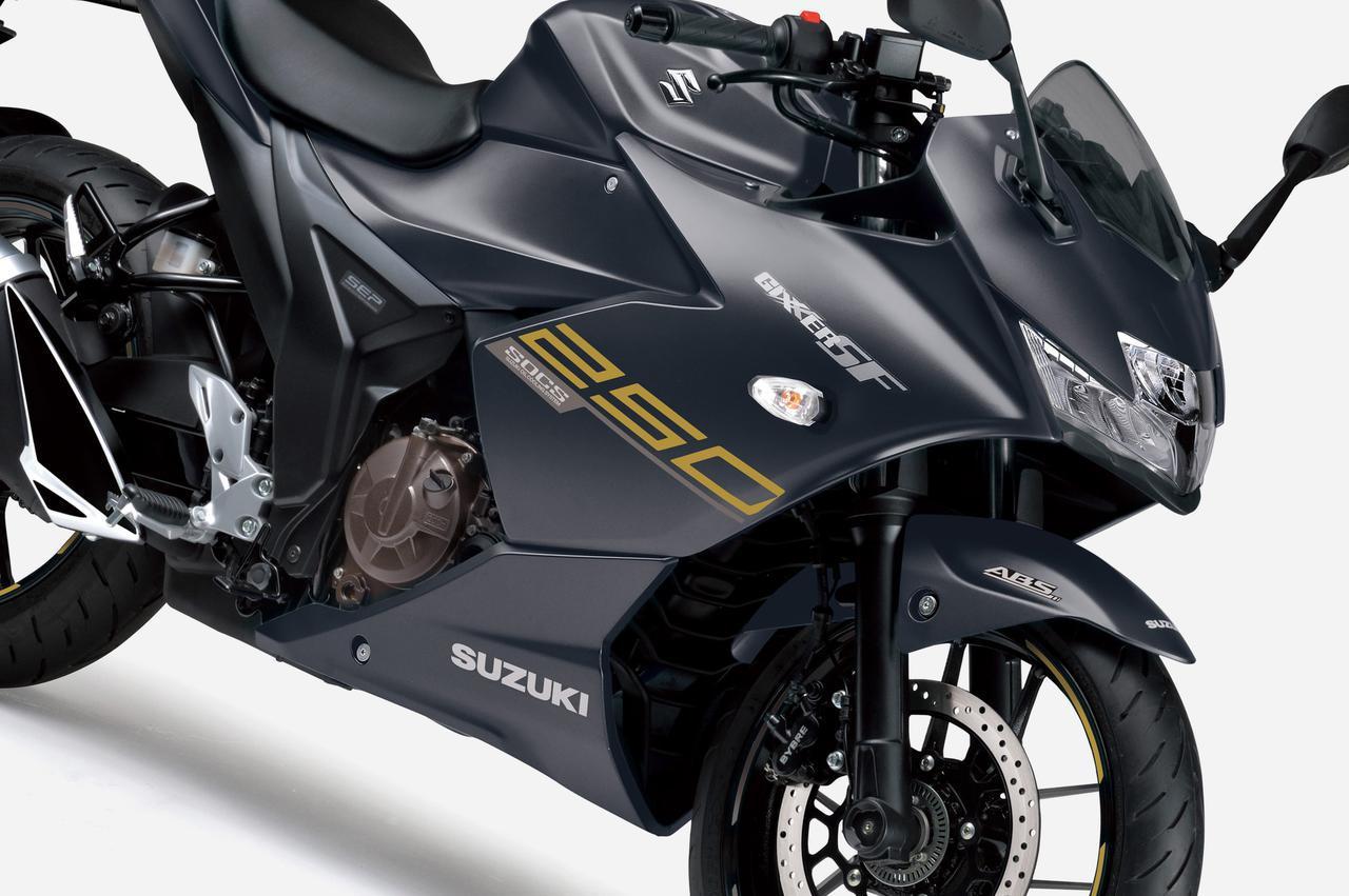 画像: 新車50万円アンダーの250ccフルカウルスポーツ『ジクサーSF250』に2021年カラーが登場しました! - スズキのバイク!
