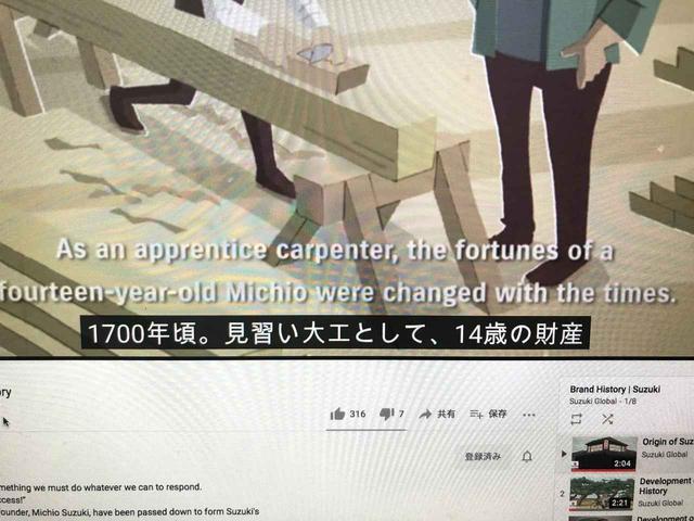 画像3: 日本語の字幕で見るには?