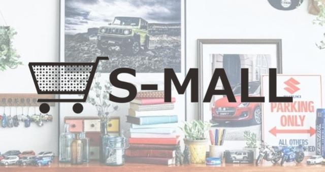 画像1: S-MALL