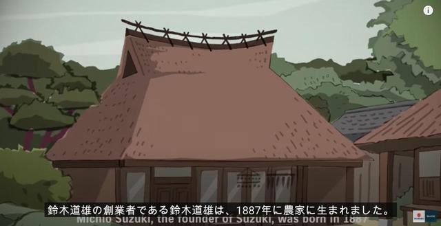 画像1: 紙芝居のようにスズキの誕生秘話をアニメーションで解説!