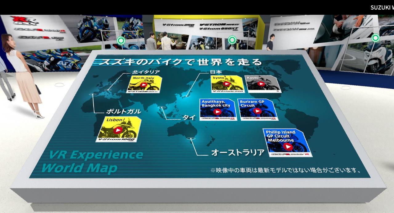 画像: ※写真をタップすると外部サイトへジャンプします www1.suzuki.co.jp