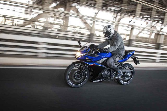 画像: もしも『GSX250R』が人生初のバイクだったら……