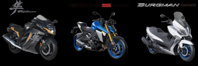 画像: SUZUKI MOTORCYCLE GLOBAL SALON