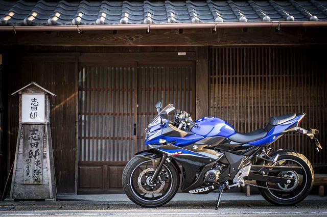 画像2: GSX250Rは長く付き合える250ccスポーツバイク