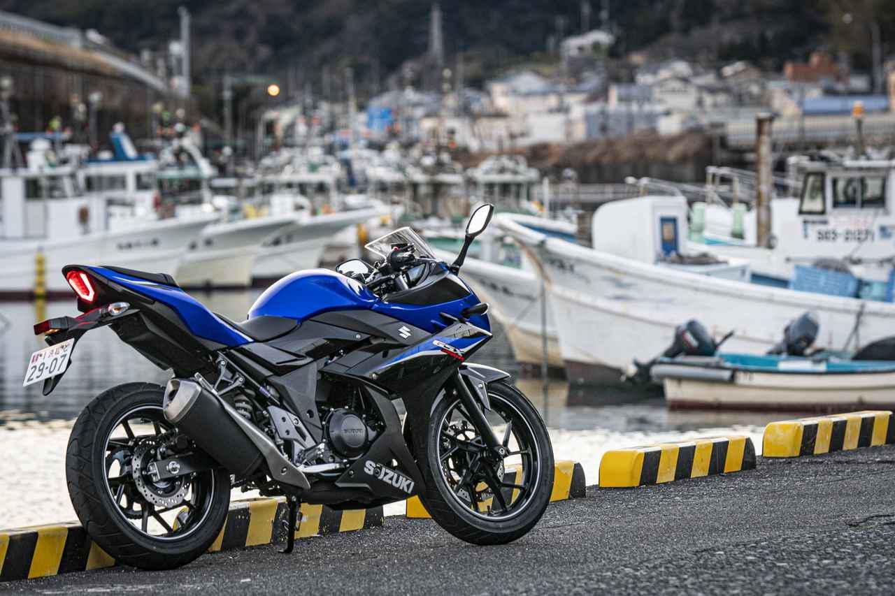 画像1: GSX250Rは長く付き合える250ccスポーツバイク