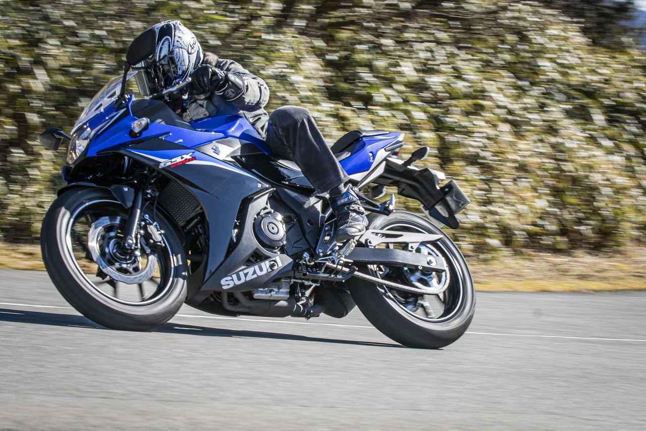 画像3: GSX250Rは長く付き合える250ccスポーツバイク