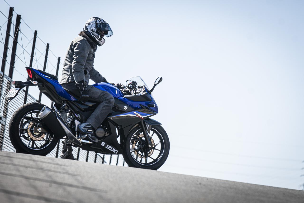 画像: GSX250Rは『コーナーって楽しい!』もサポートする