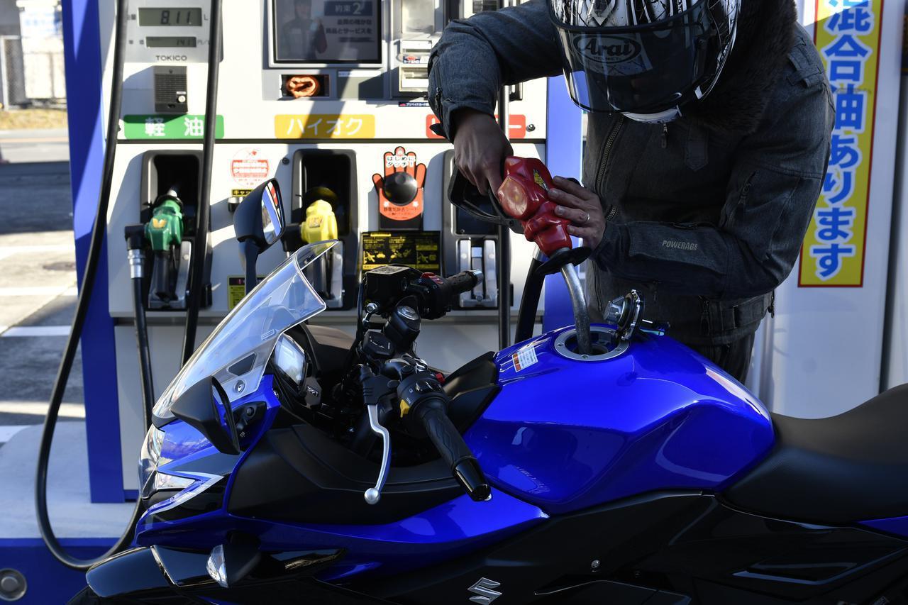 画像: スズキ『GSX250R/ABS』で実際に走ってみた燃費は?