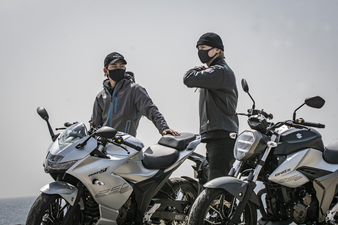 画像: 超バイク初心者『lol(エルオーエル)』の人生初ツーリングを引き受けた結果→若い世代をナメたらいかんと思い知った - スズキのバイク!