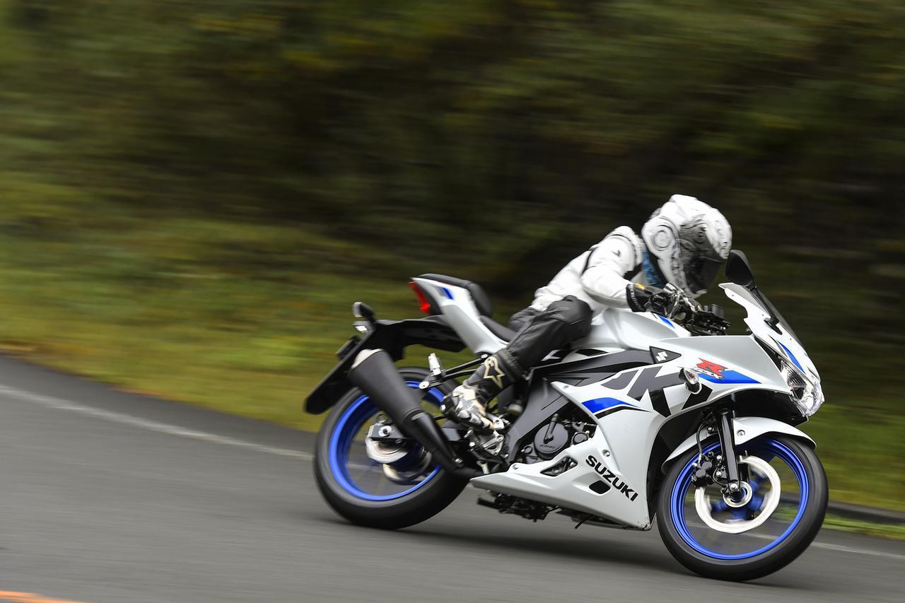 画像: 125ccのスズキ『GSX-R125』で走りの極意を!原付二種スポーツはスロットルの扱いかたが大型バイクとぜんぜん違う!? - スズキのバイク!
