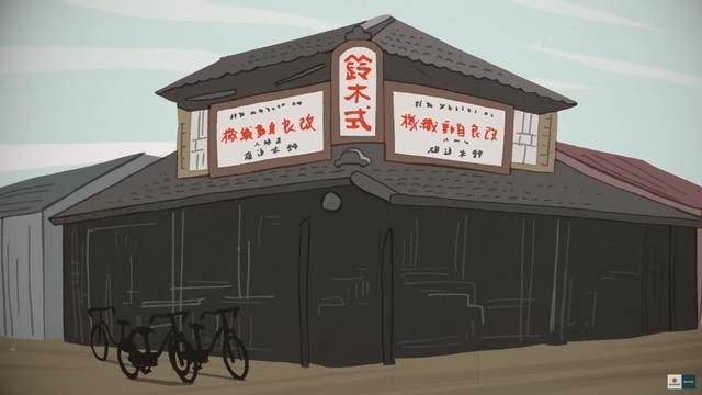 画像: Suzuki History www.youtube.com