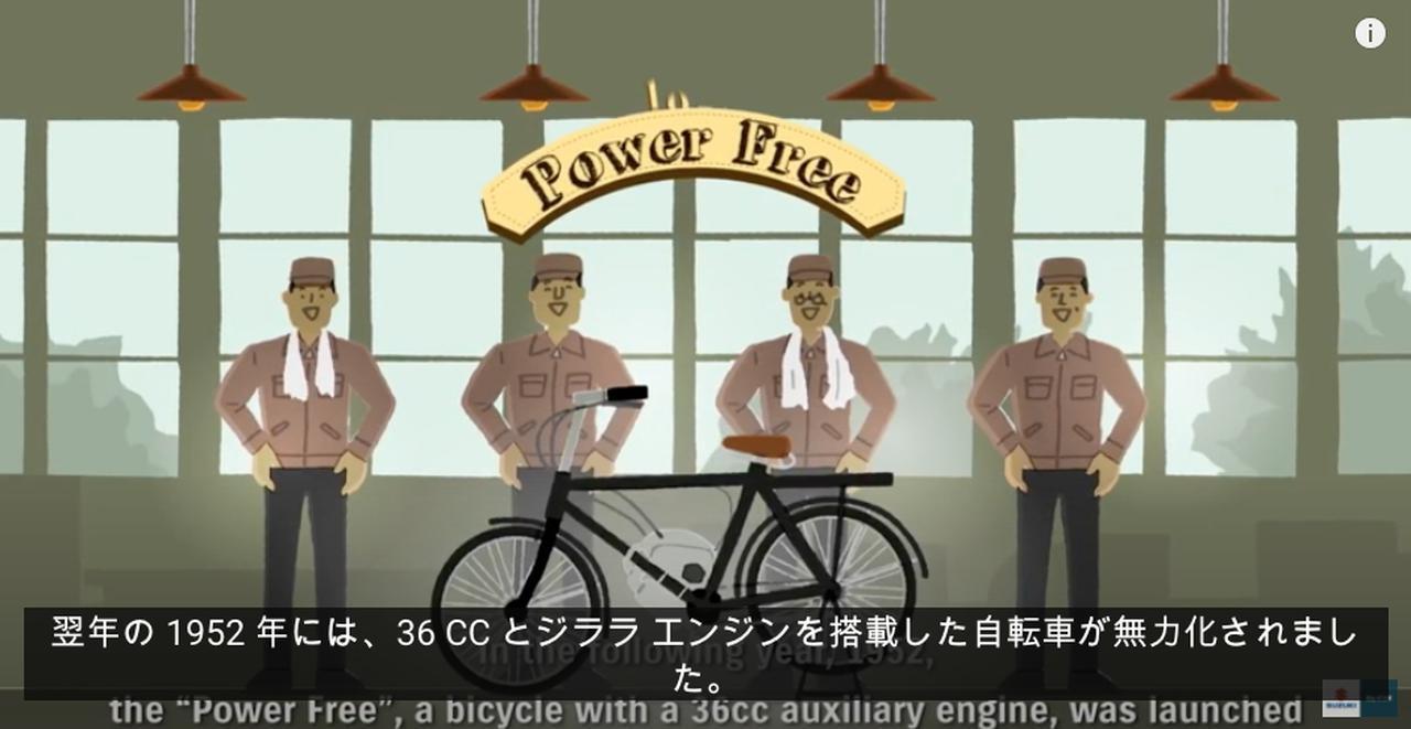 """画像3: スズキ発祥の地「浜松」から世界へ羽ばたいた""""現在進行中の物語"""""""