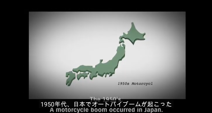"""画像2: スズキ発祥の地「浜松」から世界へ羽ばたいた""""現在進行中の物語"""""""