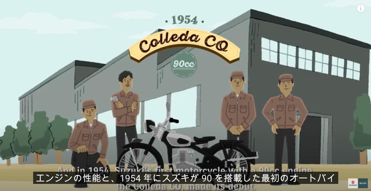 """画像4: スズキ発祥の地「浜松」から世界へ羽ばたいた""""現在進行中の物語"""""""