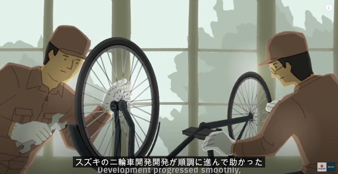 画像1: スズキはどうやって『バイクメーカー』になったの? いつもと違って、ちょっと真面目な歴史のお話【知っておきたいスズキのコト/ブランドヒストリー 後編】